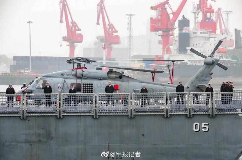 Zhengyang security wish the international maritime parade success.