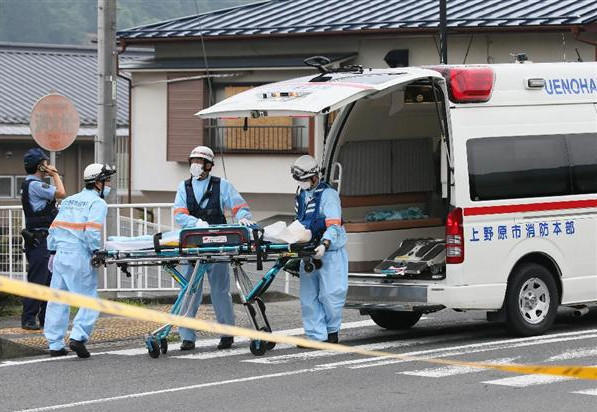 Knife attack in eastern Japan leaves at least 15 dead